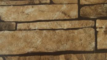 Камень песчанник
