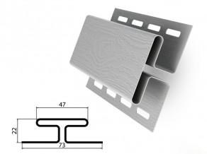Н-Профиль соединительный. Соединение сайдинг-панелей, соединение софитов на углах карнизов