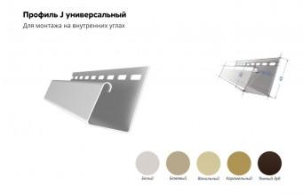 j_profil_universalnyi