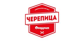 ondulin-4erepica-logo
