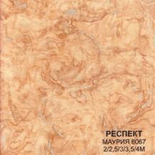 Респект Маурия 6067