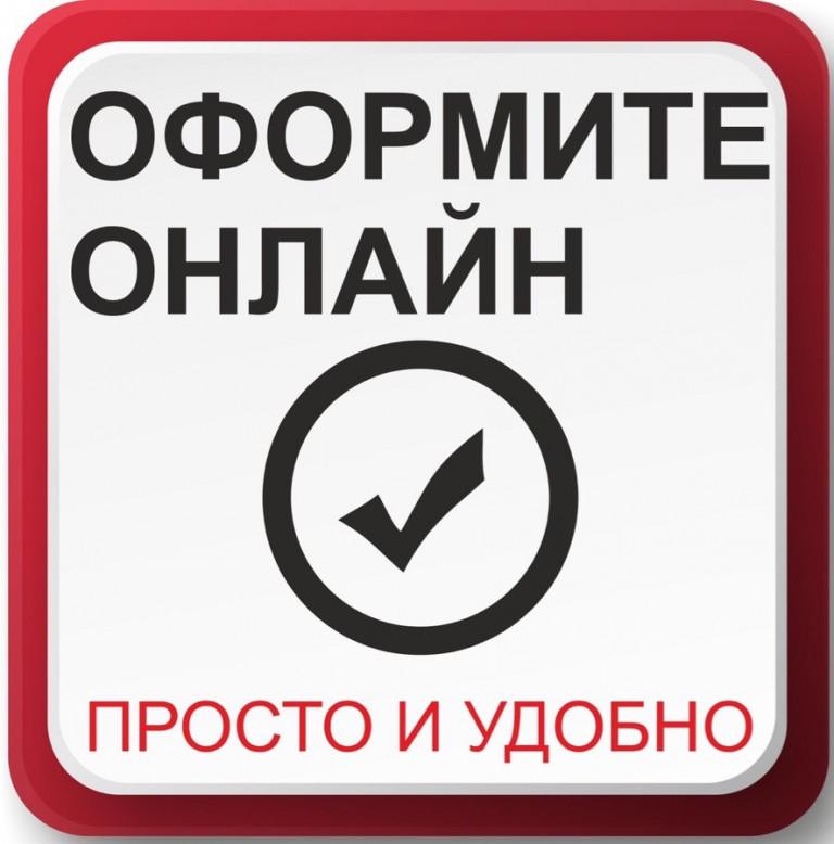 online_zakaz
